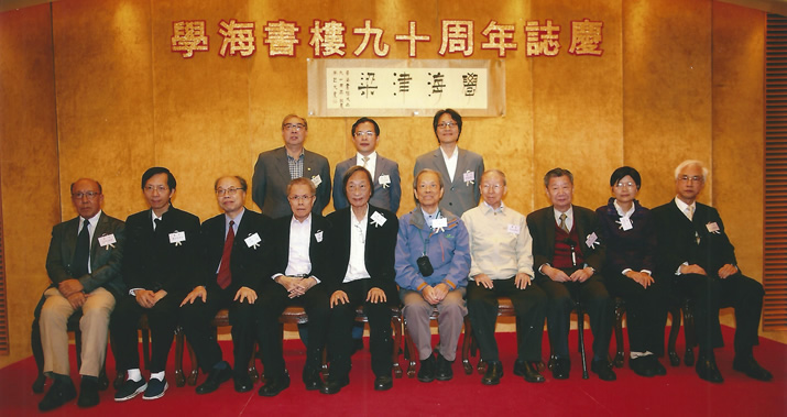 hhl-lecturers
